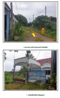 บ้านเดี่ยวหลุดจำนอง ธ.ธนาคารกรุงไทย ทับปุด ทับปุด พังงา