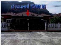 บ้านแฝดหลุดจำนอง ธ.ธนาคารกรุงไทย ถ้ำน้ำผุด เมืองพังงา พังงา