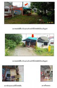 ทาวน์เฮ้าส์หลุดจำนอง ธ.ธนาคารกรุงไทย ทับปุด ทับปุด พังงา
