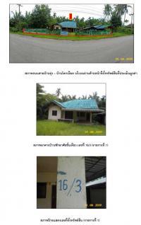 บ้านเดี่ยวหลุดจำนอง ธ.ธนาคารกรุงไทย มะรุ่ย ทับปุด พังงา