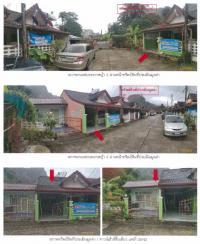 ที่ดินพร้อมสิ่งปลูกสร้างหลุดจำนอง ธ.ธนาคารกรุงไทย ท้ายช้าง เมืองพังงา พังงา