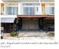 อาคารพาณิชย์หลุดจำนอง ธ.ธนาคารกรุงไทย คึกคัก ตะกั่วป่า พังงา